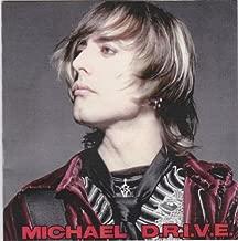 Live & Studio: Michael D.R.I.V.E. by Michael Lee / Michael Drive of Barren Cross (2009-05-04)