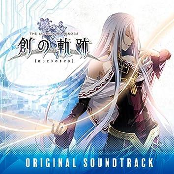 The Legend of Heroes: Hajimari No Kiseki Original Soundtrack
