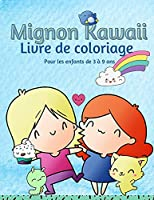 Livre de coloriage Kawaii pour les enfants de 3 à 9 ans: Un livre de coloriage amusant pour les enfants avec d'adorables personnages kawaii, 40 pages à colorier kawaii amusantes et relaxantes pour les enfants de 3 à 9 ans.