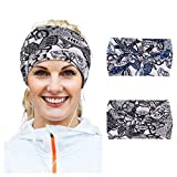 2 Pack Women's Headbands Adjustable Knotted Bows Hair Bands Elastic Non Slip Headwraps (Flowery)