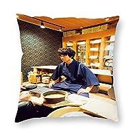 山﨑賢人 クッション枕カバー枕北欧の装飾枕カぬいぐるみ 枕カバー45 x 45cm