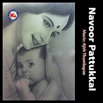 Navoor Pattukkal