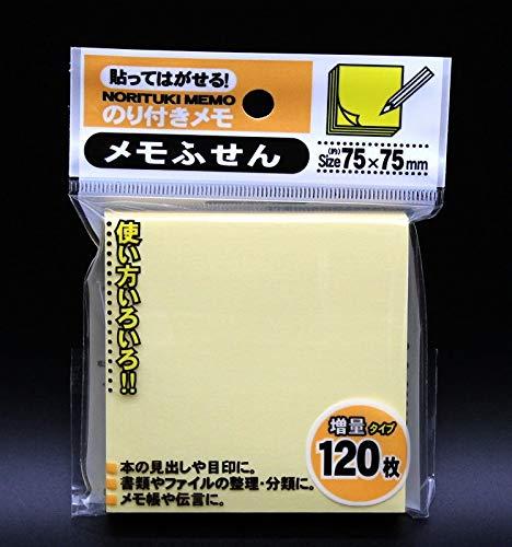 のり付きメモ(メモふせん) 8-48-08 【まとめ買い20個セット】