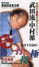 nakamura ryu