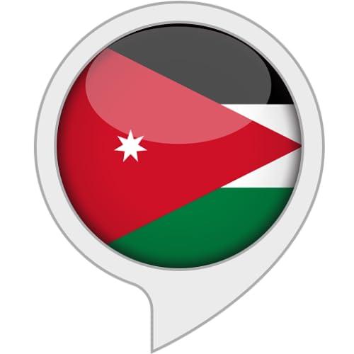 Jordanische Nationalhymne