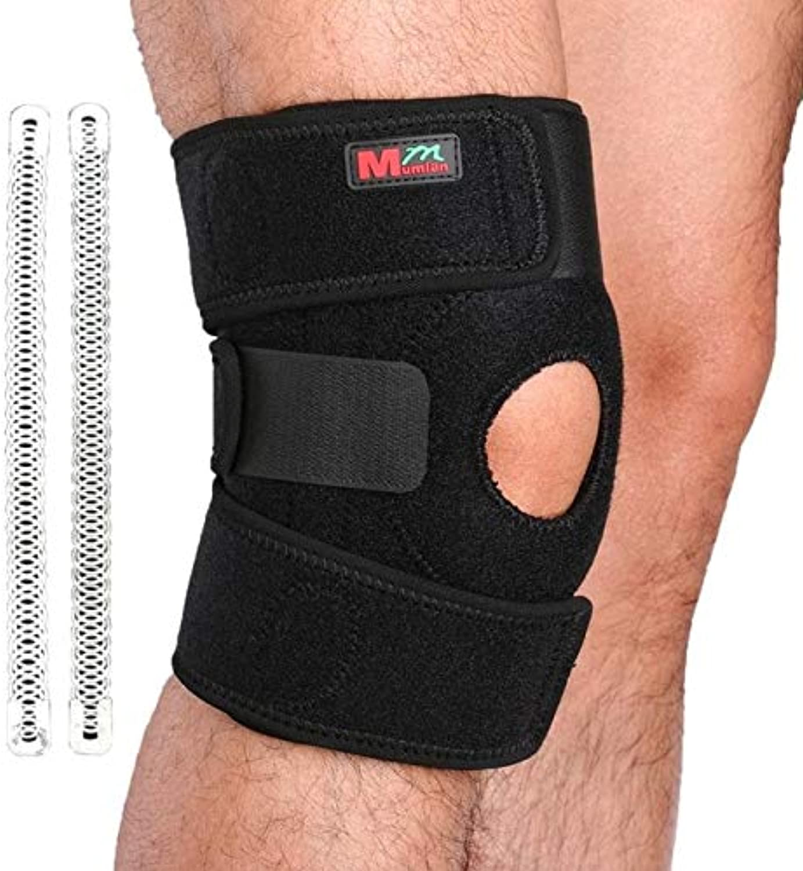 SalaFnt  1pcs Wrap Around Knee Brace Support Adjustable Knee Open Patella Compression Brace