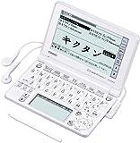 CASIO Ex-word 電子辞書 XD-SF4850WE ホワイ