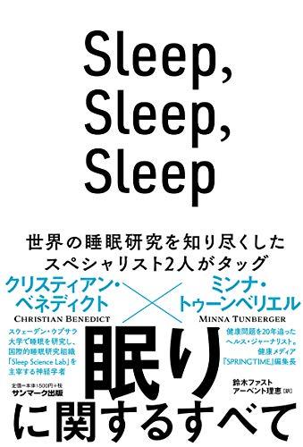 Sleep,Sleep,Sleep