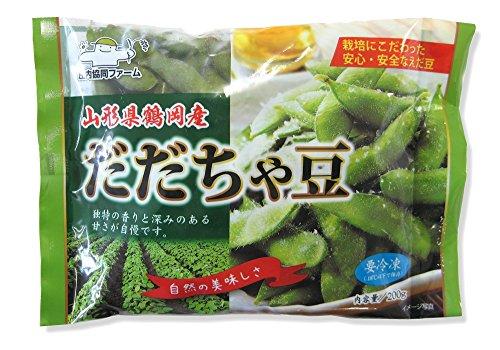 枝豆の王様 だだちゃ豆(冷凍)本場山形県鶴岡産 (200g×6袋)