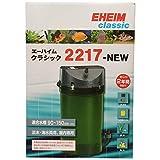 エーハイム クラシックフィルター 2217 NEW 60Hz (西日本用)