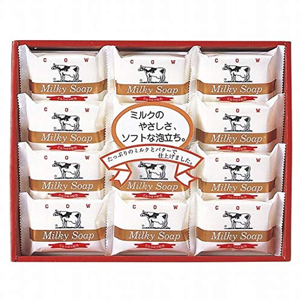 ソビエト歴史的君主牛乳石鹸 ゴールドソープセット