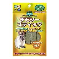(まとめ買い)ハイペット 小動物用おやつ チモシースティック パパイヤ酵素入り 10本 【×6】