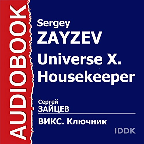 Universe X Housekeeper [Russian Edition] cover art