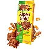 [2 PACK] milk chocolate Salted Almonds + Caramel Alpen Gold Imported Russian Sweets Candy Food Grocery Gourmet Bars