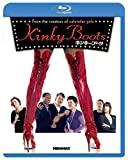 キンキーブーツ[Blu-ray/ブルーレイ]