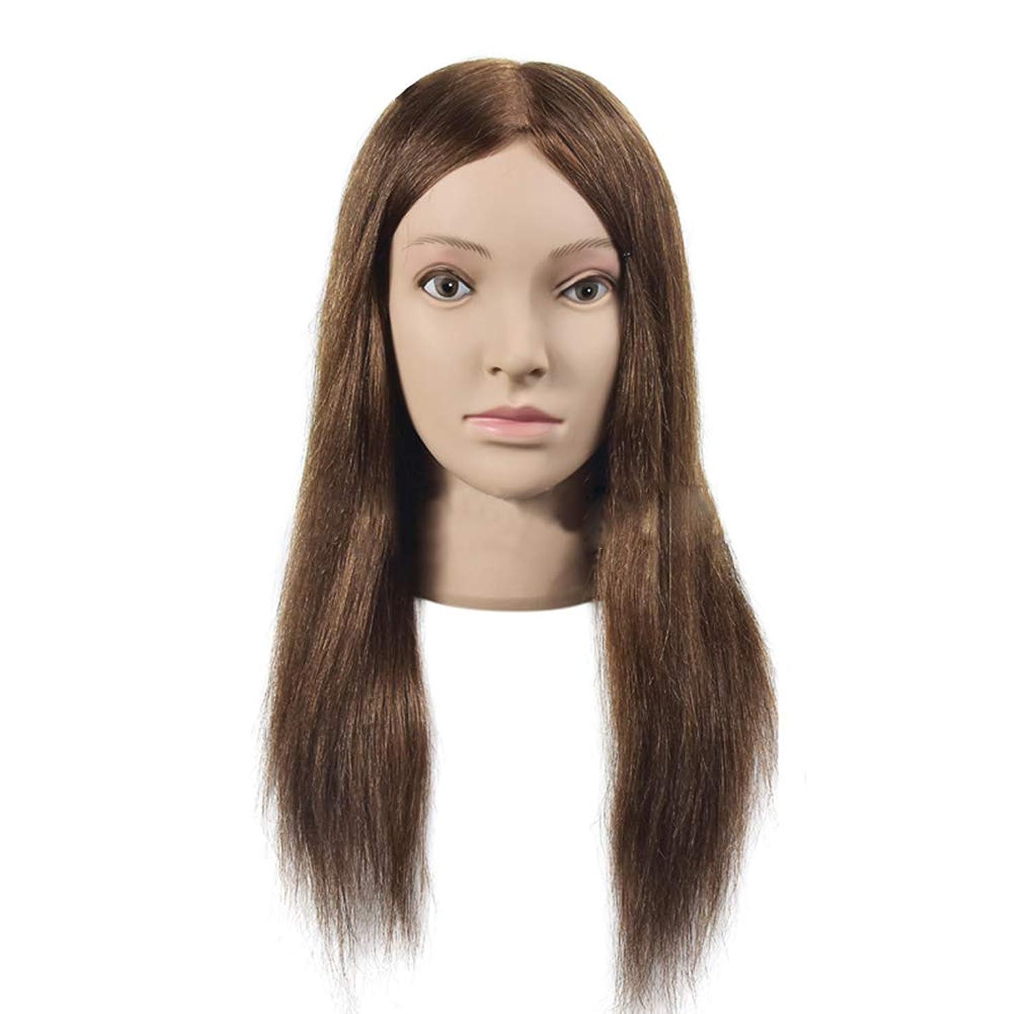 に渡って怖い無一文専門の練習ホット染色漂白はさみモデリングマネキン髪編組髪かつら女性モデルティーチングヘッド