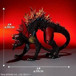 Godzilla Vs Toho 30cm Series 2Prototype Beast Evangelion Evangelion