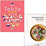 Tokyo Cult Recipes By Maori Murota & Japanese Food Made Easy By Aya Nishimura 2 Books Collection Set