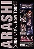 Summer Concert 2004 「いざッ、Now」 [DVD] - 嵐, 嵐