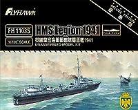 1/700 英海軍駆逐艦 リージョン 1941 豪華版