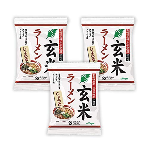 オーサワのベジ玄米ラーメン(しょうゆ) ※3袋セット  ◆化学調味料不使用