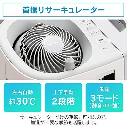 アイリスオーヤマサーキュレーター加湿器ハイブリッド式上下左右首振り最大加湿量550ml/h湿度デジタル表示グレー/ホワイトHCK-5519