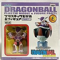 ドラゴンボールZ 組立式 プラスチックモデル&フィギュア PART1 E フリーザ ポッド メカ DRAGON BALL Z