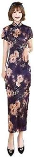 Traditional Dress Flower Print Elegant Short-Sleeved Cheongsam Midi Skirt