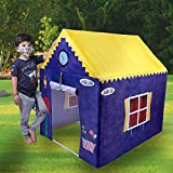 Unforgettable & Suitable Gift For upto 10 Year Old Kids Washable, Breathable, Folded, Light Weight, Portable, good ventilation. Jumbo Big Size- L X W X H: 95 X 73 X 108 Cm. No Suffocation, Safe and Ideal For Indoor & Outdoor Space. No Tools Required ...