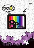 DVD「8P channel」Vol.3[DVD]