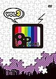DVD「8P channel」Vol.3[FFBO-0046][DVD]