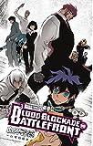 Blood Blockade Battlefront Volume 10