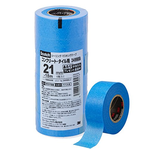 3Mスコッチシーリングマスキングテープ コンクリート タイル パネル18m6巻 2499BB-21