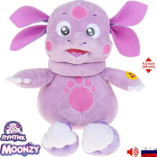 Moonzy Luntik Russian Plush Toy Soft Toys Original Licensed Sounds