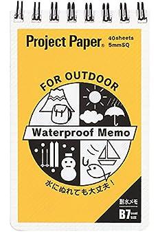 オキナ プロジェクト耐水メモ B7 PWB7