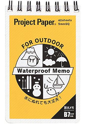 オキナ『プロジェクト耐水メモ』
