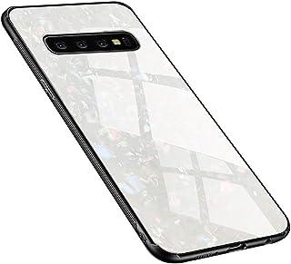 Galaxy Note 8 ケース 全面保護カバー レンズ保護 SAMSUNG サムスン ギャラクシー ノート 8 薄型 傷防止 薄型 背面硬化ガラス ワイヤレス充電対応(Univo Color) SCV37/ SC-01K 専用カバー(ホワイト)