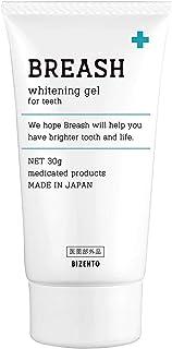 BIZENTO公式 ブレッシュホワイトニング 歯磨きジェル 30g 1個 口臭 歯周病 予防 薬用デンタルジェルTG 医薬部外品