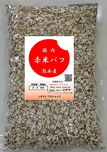 赤米パフ 500g(ポン菓子、甘味料無し) 国内産 シリアル食品