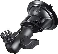 RAM Twist Lock Suction Cup Mount, Short Double Socket Arm & 1