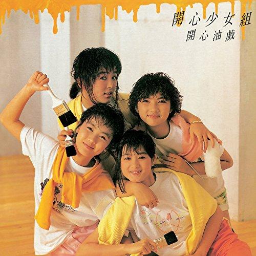 Yi Wan Ming Yue ( Dian Ying