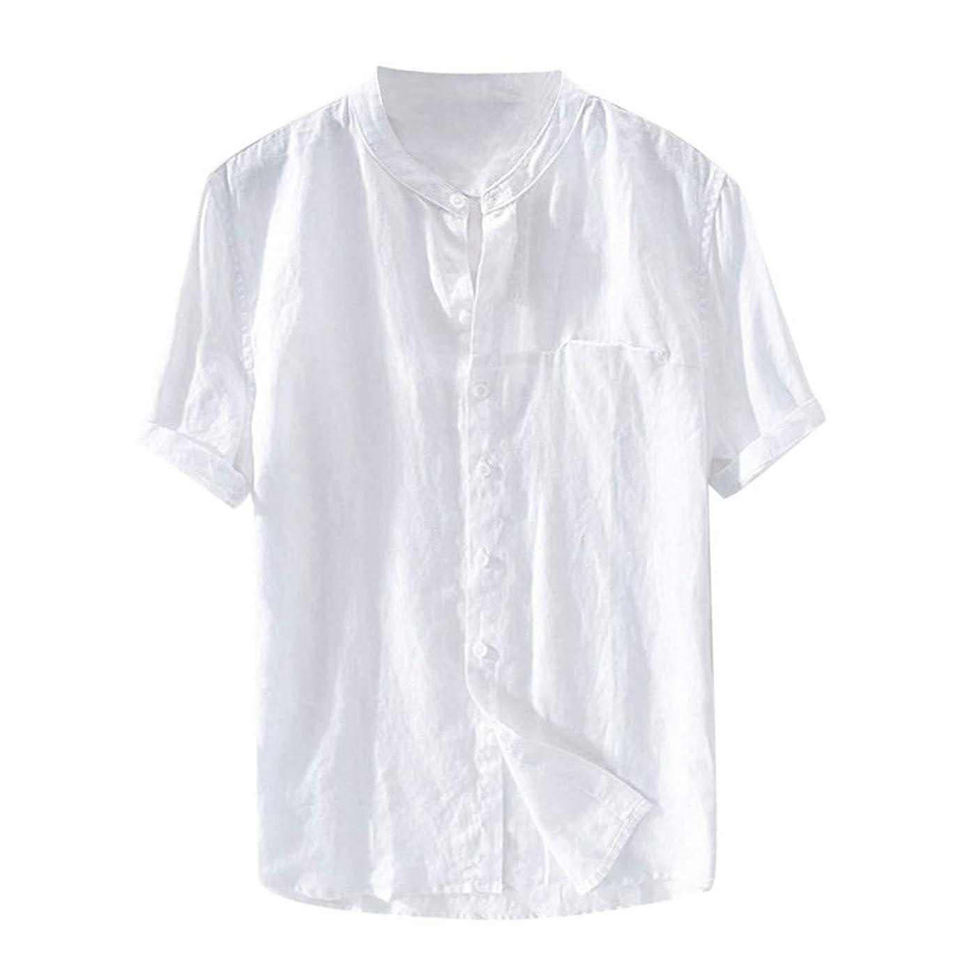 Beauty&YOP Mens Short Sleeve Shirts Linen Cotton Button Tees Spread Collar Plain Shirts