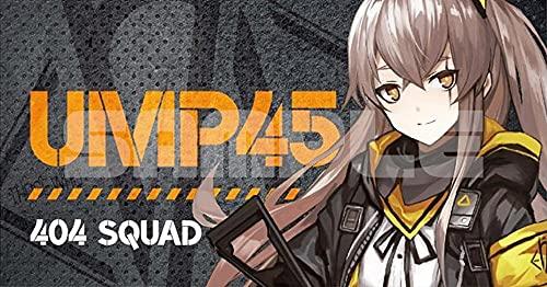 ドールズフロントライン キャラクターワッペン7 UMP45