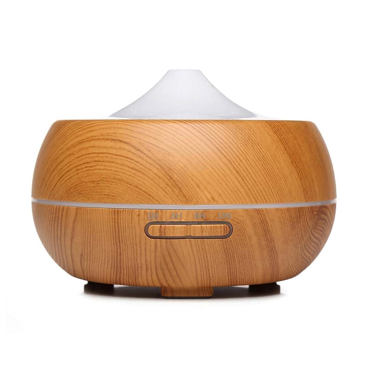 補助金規範ポルノ300ミリリットルクールミスト加湿器超音波不可欠ディフューザー用オフィスホームベッドルームリビングルーム研究ヨガスパ、木目 (Color : Light wood grain)
