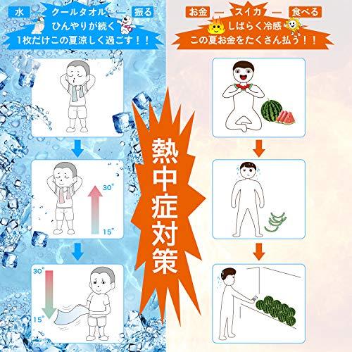 VACNITEクールタオル速乾タオル超吸水軽量速乾熱中症対策100×30cm1枚14種類選択可能