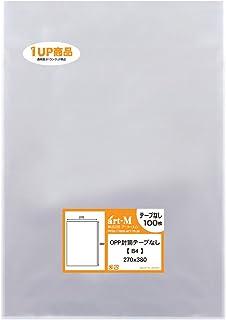 アートエム 1up商品【国産】テープなし【100枚】B4【 B4用紙・ポスター用 / 角1封筒 】透明OPP袋(透明封筒)270x380mm