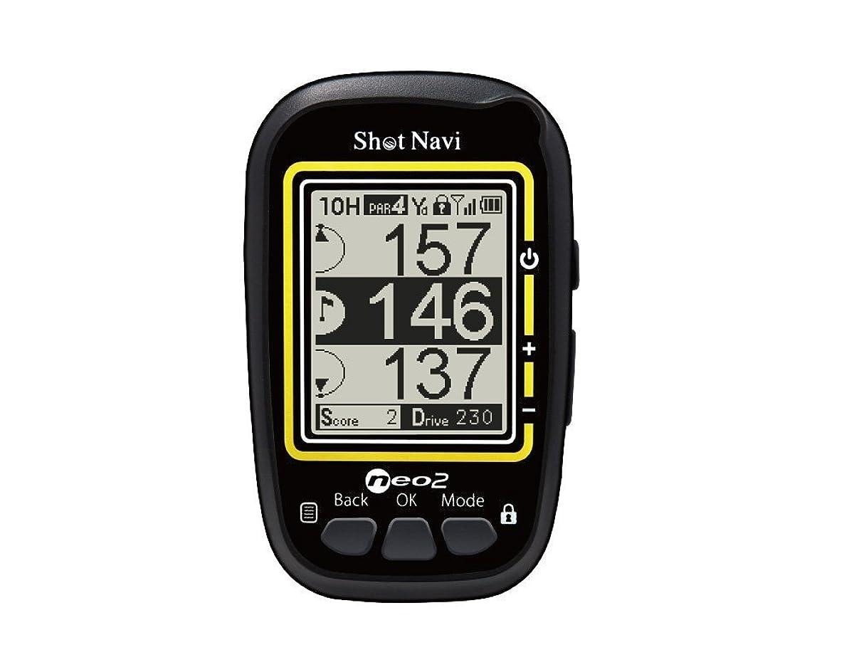 メインマーク広まったショットナビ(Shot Navi) ゴルフナビ GPS ショットナビ ネオ2 距離計測器 SN-NEO2