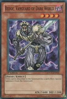 Yu-Gi-Oh! - Beiige, Vanguard of Dark World (SDGU-EN010) - Structure Deck 21: Gates of the Underworld - 1st Edition - Common