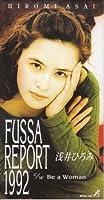 Fussa Report 19