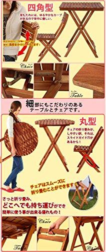 ぼん家具『ガーデンテーブル&チェアソレル3点セット』